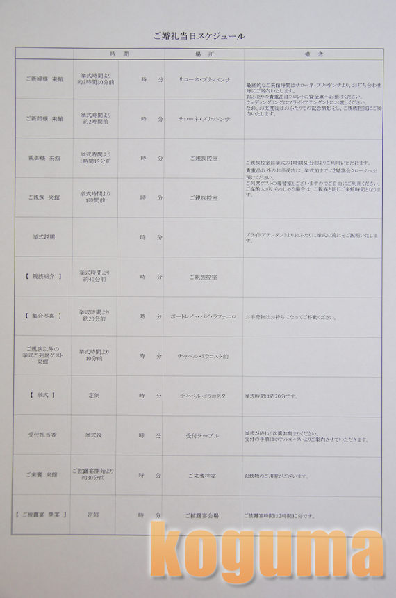 DSC01841
